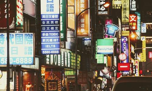 台湾待售民宿达447间 待售超过半年以上者近7成