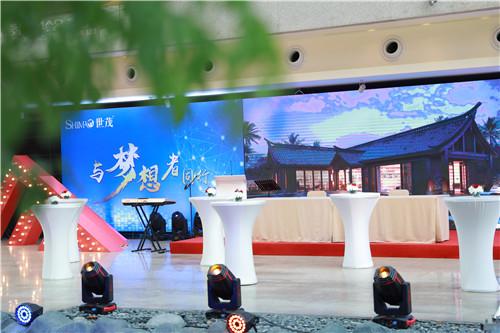 """世茂酒店携手友唱""""MINI KTV"""" 迎接全民娱乐浪潮"""