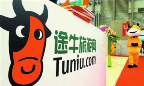 途牛宣布一亿美元股票回购计划及CTO任命