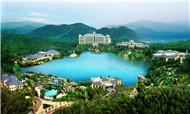 恒大酒店集团获专业认可 登顶中国品牌连锁饭店集团品质榜