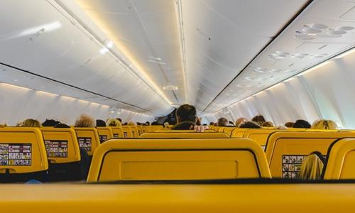 机票默认搭售 民航局将加大监管处罚力度