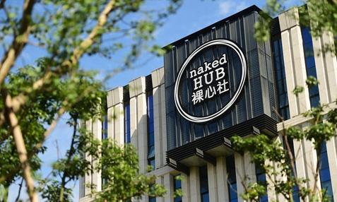 WeWork中国宣布合并裸心社 合并期预计为半年左右