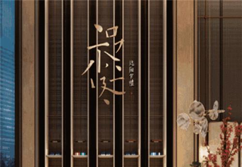 程新华:东方生活方式让中华文化走向世界