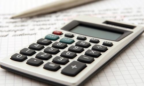 保利租赁住房REITs完成发行 首期规模17.17亿利率5.5%