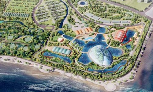 造世界级主题公园 青岛将建亚洲首个伊甸园
