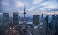 链家:上海房地产发展前景分析千亿国际客户端下载报告