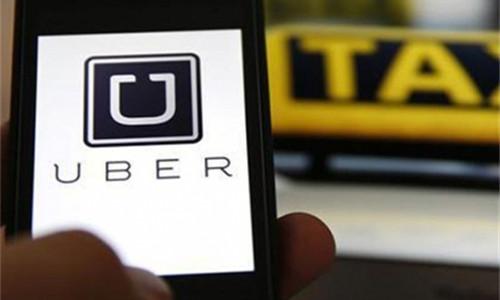 Uber去年营收达75亿美元 净亏损45亿美元