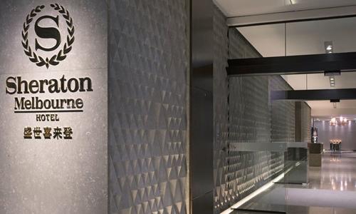 卡塔尔航空收购墨尔本喜来登 未来5年拟收购50家酒店