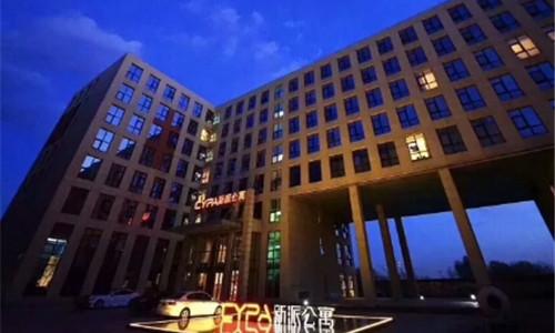 """新派被""""暴力停电""""超120小时 王戈宏已聘请律师提审材料"""