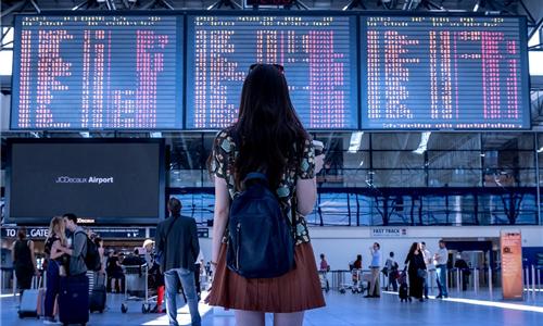 《民航航班时刻管理办法》将于4月1日起实施