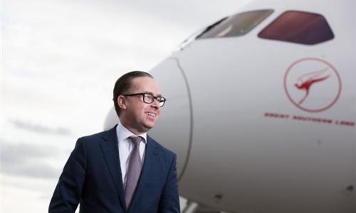 澳洲航空2018上半财年盈利突破历史最高