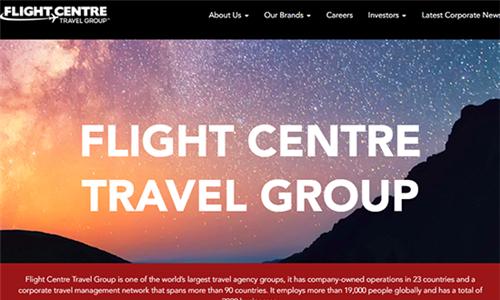 旅行社巨头Flight Centre削减休闲品牌 聚焦多元化策略