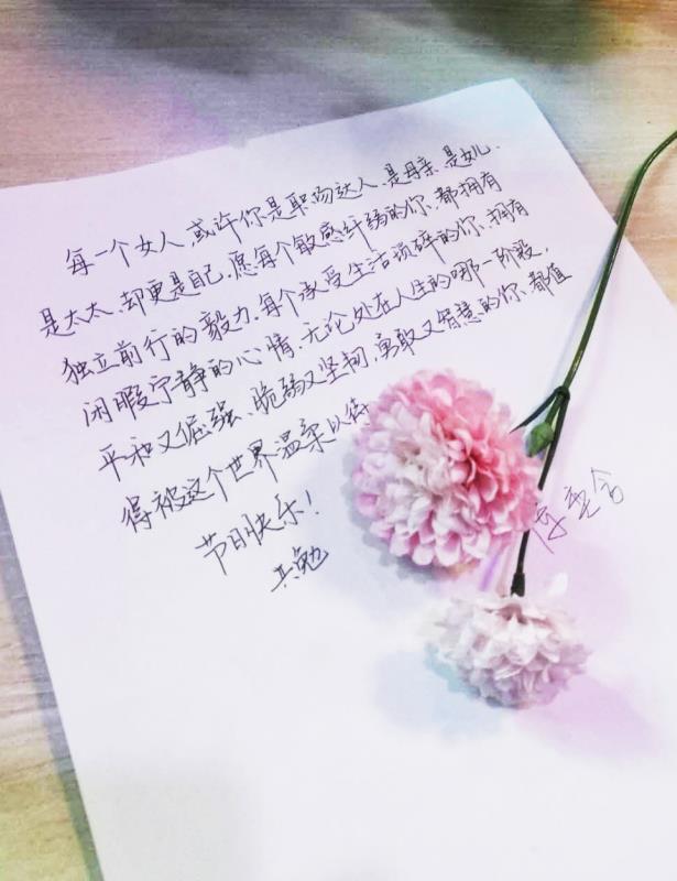 陈奕含 (2)
