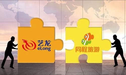同程艺龙计划下半年赴港IPO 最多融资15亿美元