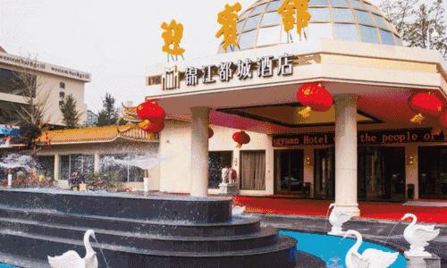 锦江都城12家酒店近日亮相 已开业及筹建数量达138家