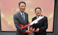 深航酒店与广西昭平政府成功签订合作协议
