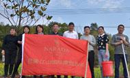 君澜·江山国际度假酒店积极参与社区植树活动