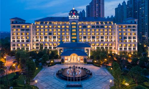 南京恒大酒店将于2018年内盛大开业