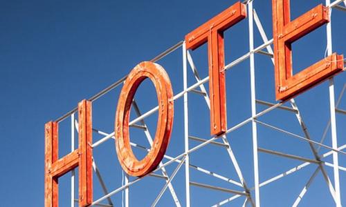 连锁酒店集团品牌塑造三部曲