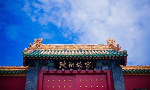 组建文化和旅游部的3大时代逻辑和3个工作重点