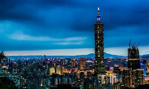 跨国知名共享办公空间品牌涌入台湾市场