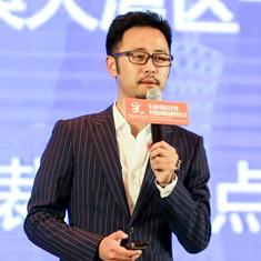 迈点网副总裁、众数信息总裁丁晓宇