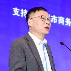 广州酒家集团副总经理  赵利平