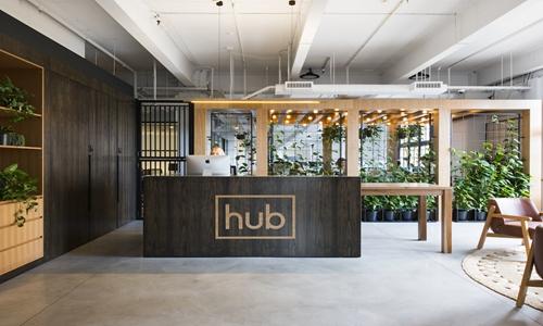联合办公Hub Australia进驻布里斯班 营业面积将超2万平方米