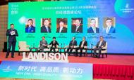 雷迪森旅业集团雷迪森事业部2018半年度总经理会议圆满成功