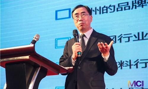 王建平:浙江酒店业如何打造城市品牌