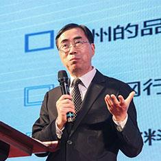 浙江省饭店业协会会长、君澜酒店集团总裁 王建平