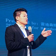 雷迪森旅业集团常务副总裁 叶泰山