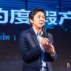 浙江隐居集团副总裁、首席品牌商务官 周豪