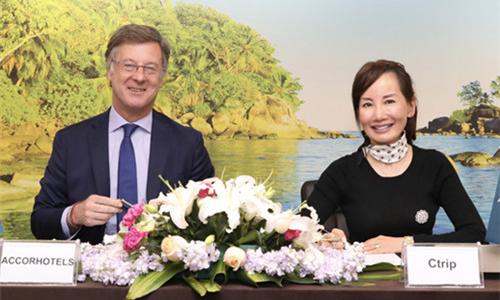 携程与雅高签订合作备忘录 提升中国游客旅行体验