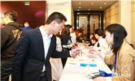 第二届地新引力创新峰会发布房地产创新领域全景报告