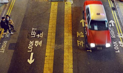 Airbnb去年为香港贡献26亿收益 寻求放宽民宿政策
