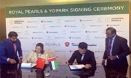 优帕克中标迪拜皇家珍珠兰博基尼项目 中资运营商首度出海