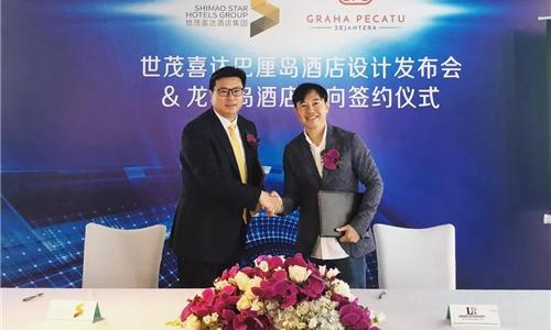 世茂喜达再签两家海外酒店项目
