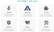 建业魔飞公寓业主版APP正式上线:智慧化服务,业主租金收入更清晰