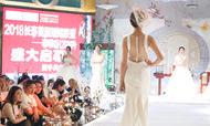 重庆长寿碧桂园凤凰酒店举办首届春季时尚婚礼展