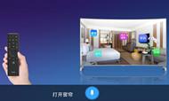 智驿信息:打造全新生态链条 提供创意酒店视讯服务