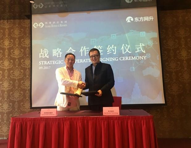 凯莱酒店集团与先之教育战略合作签约仪式在沪举行