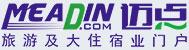 迈点—-酒店业门户网站