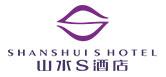 山水S酒店